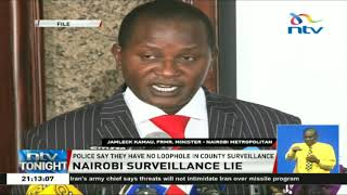 26 CCTV cameras in Nairobi, owned by the county, are not operational