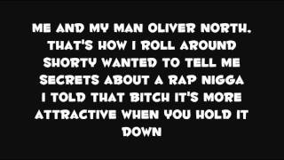 Rick Ross Ft Drake & French Montana - Stay Schemin (Lyrics)