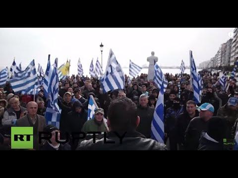 Greece: Scuffles erupt as far-right decry 'Islamification' of Greece in Thessaloniki