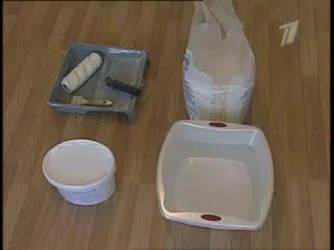 Подготовка и нанесение жидких обоев на стену