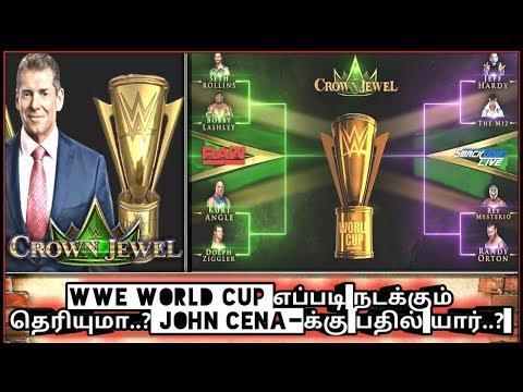 WWE WORLD CUP எப்படி நடக்கும் தெரியுமா..? JOHN CENA-க்கு பதில் யார்..?/World Wrestling Tamil