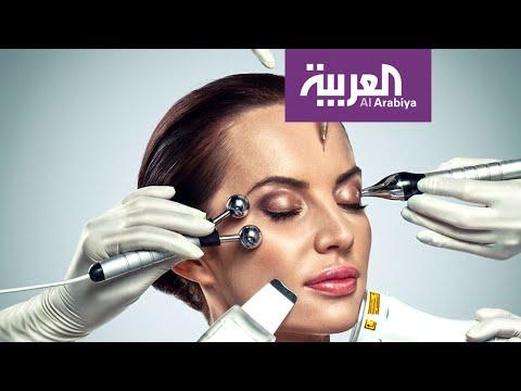 صباح العربية | حين يصبح التجميل هوس  - 13:55-2019 / 9 / 15