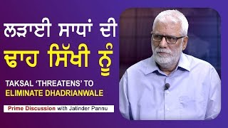 Prime Discussion With Jatinder Pannu#583_Taksal 'Threatens' To Eliminate Dhadrianwale