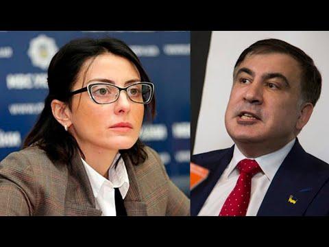 Украинцы это поддержат! Уволить всех начальников! Эмоциональное обращение подруги Саакашвили