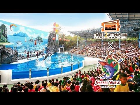 Ticket2Attraction x Safari World Bangkok