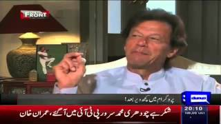 On The Front | Imran Khan Talks about relations with Reham Khan | 6 October 2015