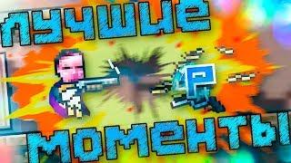 DUCK GAME - BEST MOMENTS #PIXELGAMES часть 1