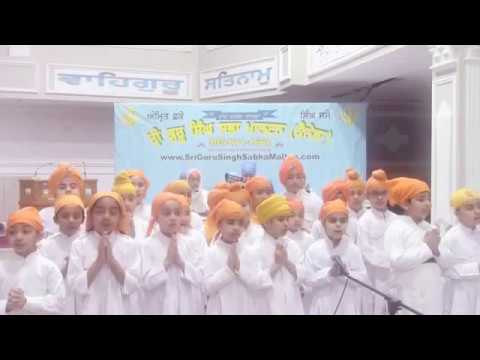 Khalsa School Malton | Vaisakhi Samagam | April 12, 2018