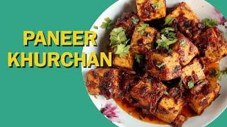 Paneer Khurchan | Paneer Recipe | पनीर खुरचन | Vegetarian Recipes | Food Tak