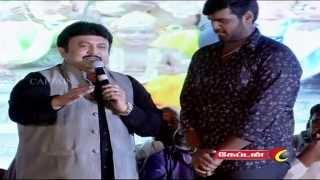 Sagaptham Audio Launch - Actor Prabhu's Speech