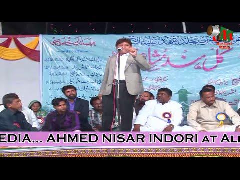 Ahmed Nisar Indori, Ahmedabad Mushaira, 11/02/13, MUSHAIRA MEDIA