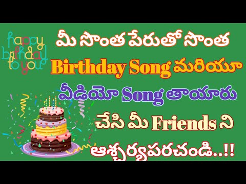 Happy Birthday name song your phone and video in Telugu / KGN technical