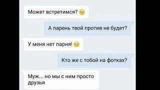Смс Приколы Смешные опечатки Т9 Озвучка Мемов