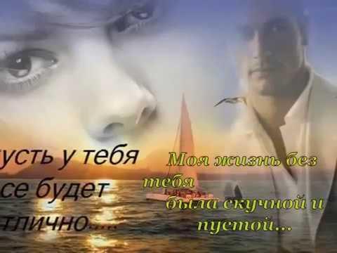Микс– Я ЛЮБЛЮ ТЕБЯ ЛЮБИМЫЙ !!!.wmv
