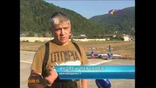 В Сочи возрождают авиамоделирование(
