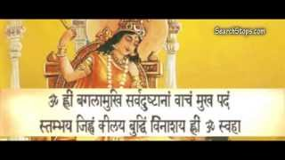 Maran Mantra For Enemy - Bagalamukhi Mantra Maran