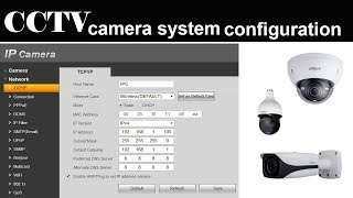 how to configure an IP camera network systems in Urdu | Hindi