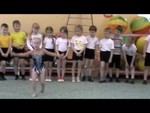 Городской проект Детские олимпийские игры: летние виды спорта. I этап