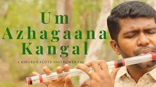 Um Azhagana Kangal | John Sam Joyson | Tamil Christian song | KFlute Instrumental #13