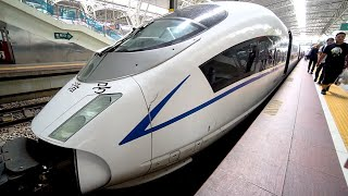 China High Speed Rail (CRH) BUSINESS CLASS REVIEW - Chinese Bullet Train
