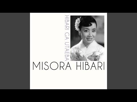 Hibari Ga Utaeba