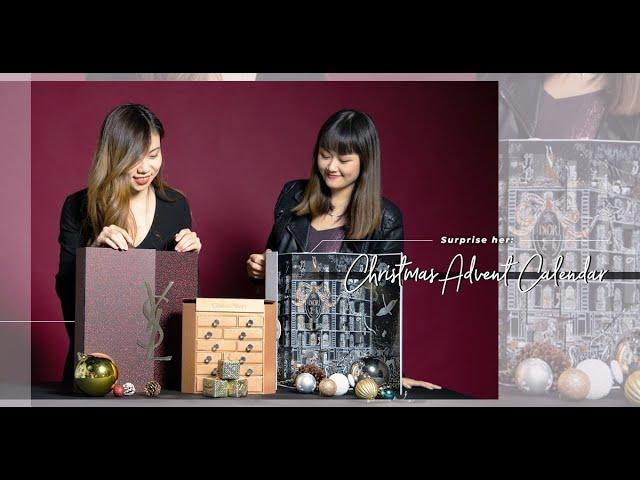 超夢幻的Dior、YSL、Charlotte Tilbury倒數日曆,聖誕前給自己最貼心的禮物!