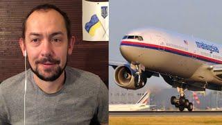 Новая версия атаки на MH17 или проклятие диспетчера Карлоса