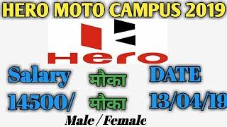 ITI job campus 2019 Hero Moto  Lucknow plant of haridwar uttrakhand