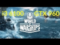 World of Warships on i3 6100 - GTX 960