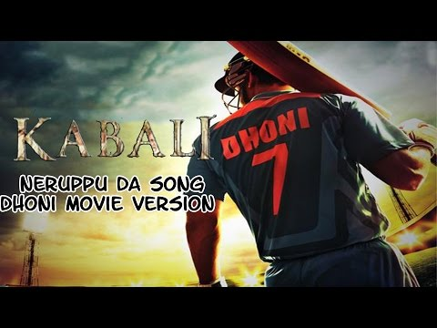 Kabali Neruppu Da Song MS Dhoni Trailer...