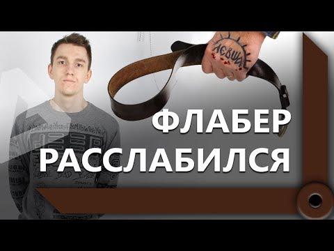 KOPM2 VS VIRUS / ЛЕВША СГОРЕЛ НА ФЛАБЕРА + БАЙТ НА РОСПУСК ОТ РИНО / WORLD OF TANKS