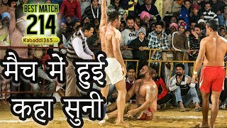Cheema Jodhpur VS Allowal Dherian Best Match Bariwala (Mujatsar) 22 Dec 2015