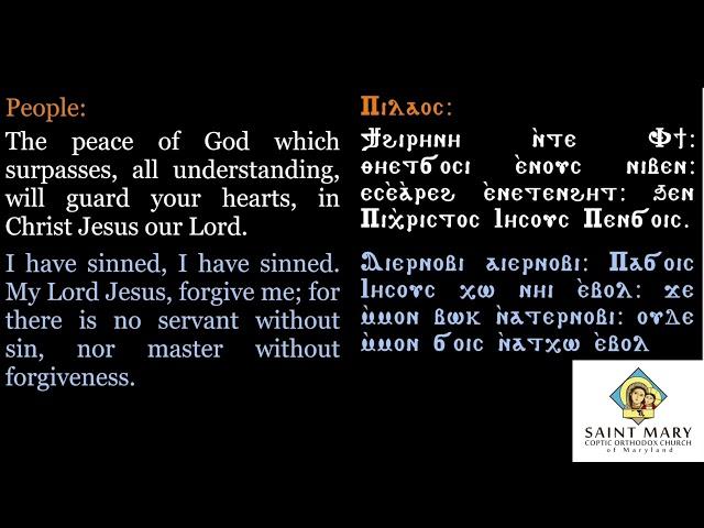 Lent Weekdays Gospel Response