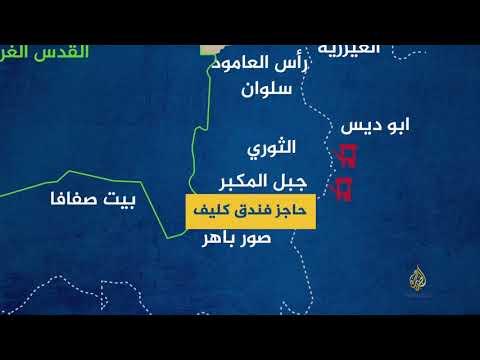 حواجز الاحتلال المحيطة بالقدس  - نشر قبل 4 ساعة