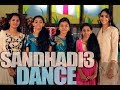 SANDHADI3 DANCE BY VIZAG GIRLS