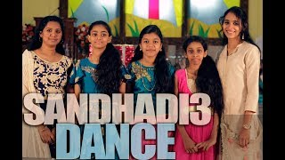 SANDHADI3 DANCE BY VIZAG GIRLS