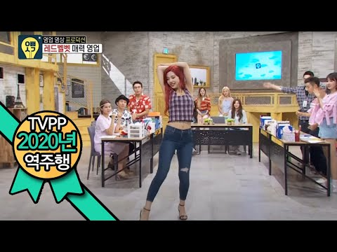 【TVPP】 Red Velvet - Solo Dance,레드벨벳 - 멤버들의 솔로 댄스@Oppa Thinking 2017
