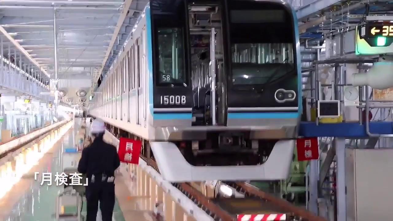 東京メトロ東西線の車両基地に潜...