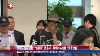 【欢迎订阅SMG上海电视台官方YouTube频道】Subscribe SMG TV: http://go...