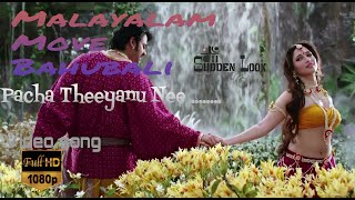 Video പച്ച ത്തീയാണു നീ...bahubali Malayalam Songs 2015 HD download MP3, 3GP, MP4, WEBM, AVI, FLV April 2018