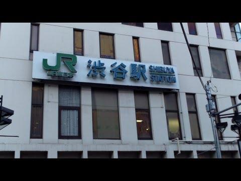 JR Shibuya Station (JR 渋谷駅)