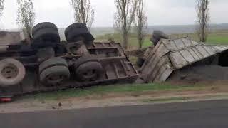 Видео вайбер-сообщества ДТП и дороги Николаева и области: перевернулся грузовик
