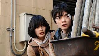 2015年4月25日全国東宝系にてロードショー Japanese movie Kiseiju:Part...