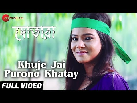 Khuje Jai Purono Khatay  Full Video  Dotara  Subrat Dutta, Rajesh Sharma & Sonali Chowdhury