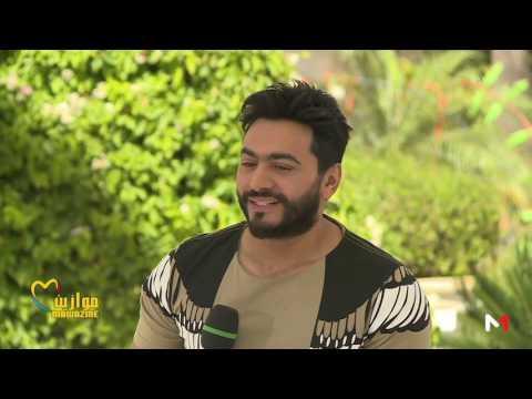 Mawazine l'émission 2017: حوار مع تامر حسني