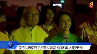 【武汉肺炎】王瑞杰:政府会竭尽所能保护国人