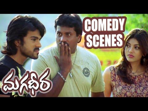 Magadheera Telugu Movie    Back To Back Comedy Scenes    Ram Charan , Kajal Agarwal