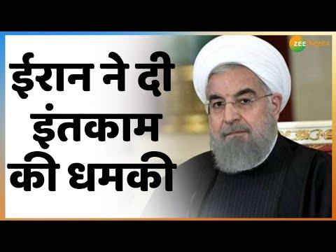 ईरानी सेना के चीफ मोहम्मद बाघेरी की धमकी | Iran ने Israel को ठहराया कसूरवार | Israel News EXCLUSIVE