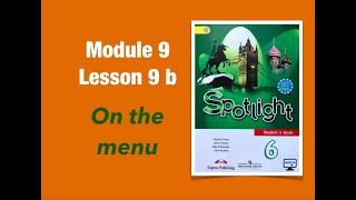 Spotlight 6 Student's book Module 9 lesson 9b Английский в фокусе 6 класс #spotlight6 #спотлайт6
