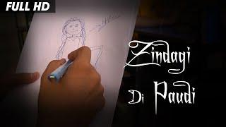 Zindagi Di Paudi Song Millind Gaba A ShahZade Lucky Films & Productions